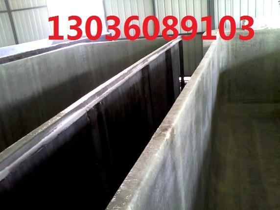 水池防腐防水